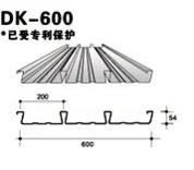 DK-600