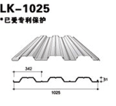 LK-1025
