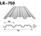 LK-750